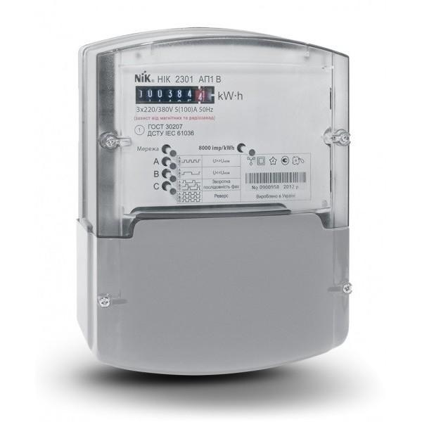 Трехфазный счетчик НИК 2301 АП1В 5(100)А, 3х220/380В с электромеханическим дисплеем