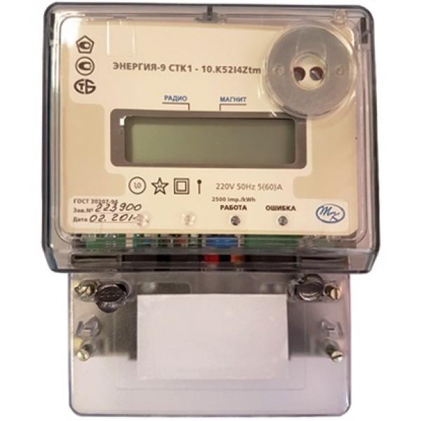 Счетчик электроэнергии Энергия - 9 СТК1-10.К55I4Zt 10 (100) А, 220В