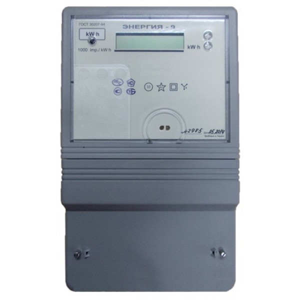 Счетчик электроэнергии Энергия - 9 СТК3-05Q2Т3Mt 5 (7,5) А, 3х100В