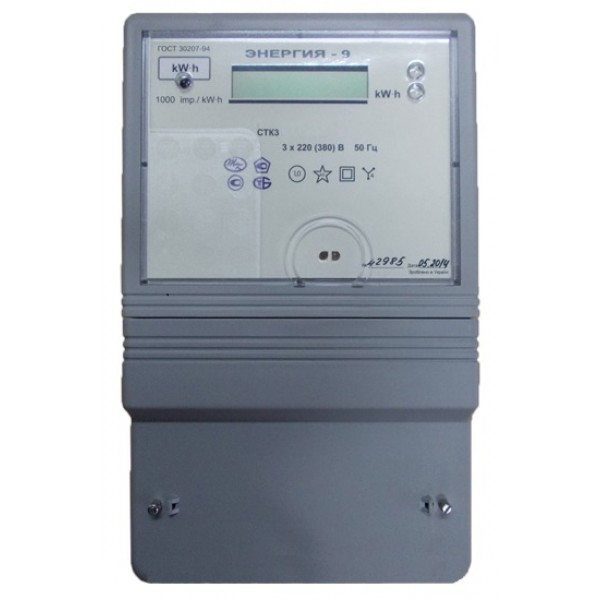 Счетчик электроэнергии Энергия - 9 СТК3-10А1Н7.К4t 5 (60) А, 3х220 / 380В