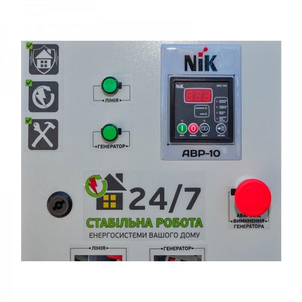 АВР для генераторов NIK АВР-10
